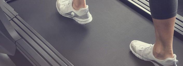 I migliori tapis roulant Johnson Fitness da acquistare per l'autunno